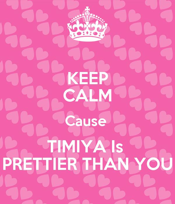 Тимия