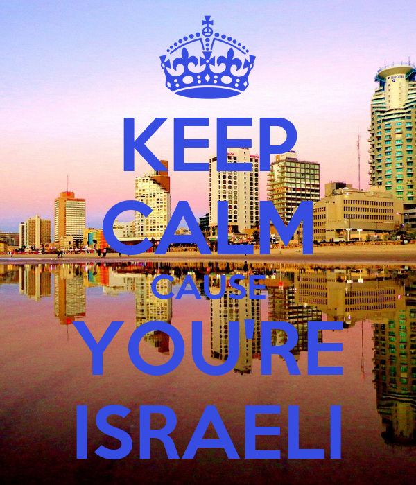 KEEP CALM CAUSE YOU'RE ISRAELI