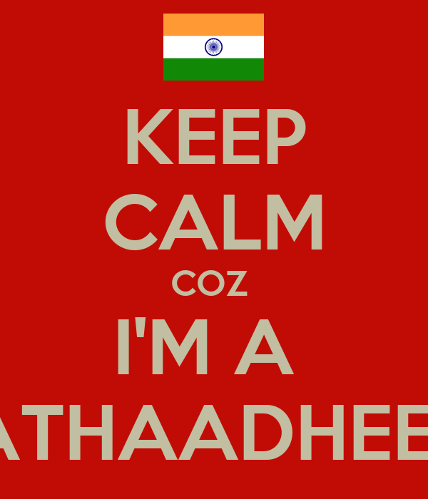 KEEP CALM COZ  I'M A  MATHAADHEESH