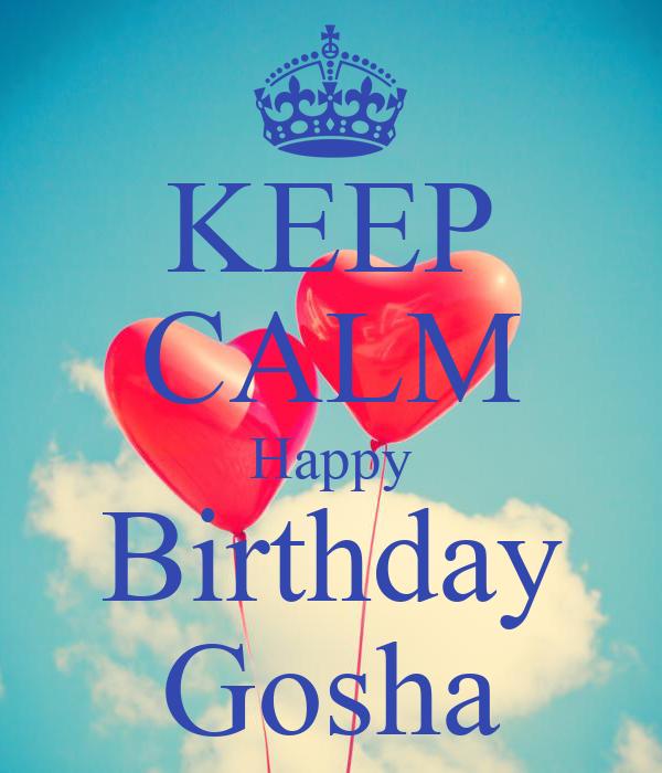 KEEP CALM Happy Birthday Gosha