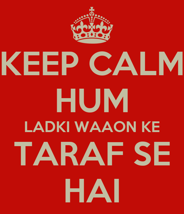 KEEP CALM HUM LADKI WAAON KE TARAF SE HAI