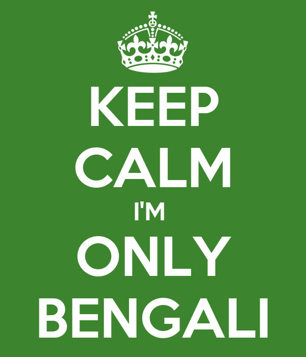 KEEP CALM I'M  ONLY BENGALI