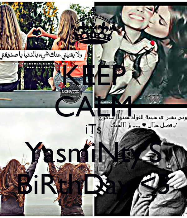 KEEP CALM iTs YasmiNty'S BiRthDay <3
