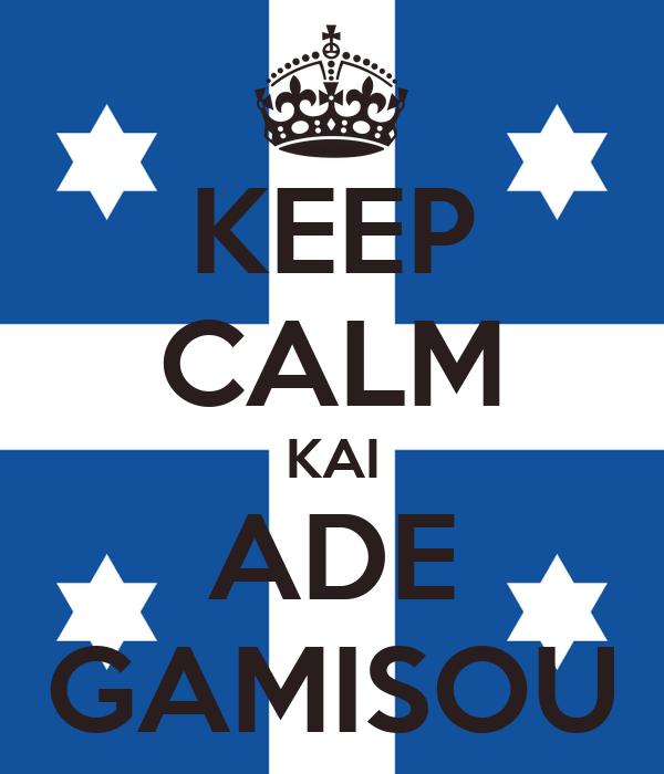 KEEP CALM KAI ADE GAMISOU