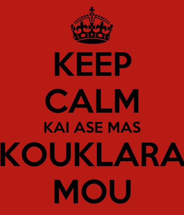 KEEP CALM KAI ASE MAS KOUKLARA MOU