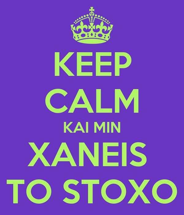KEEP CALM KAI MIN XANEIS  TO STOXO