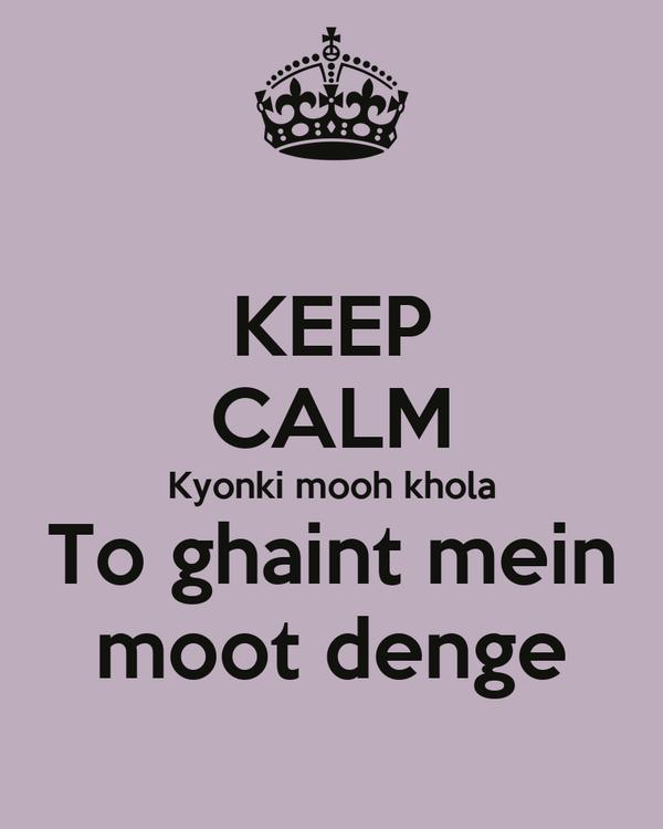 KEEP CALM Kyonki mooh khola To ghaint mein moot denge