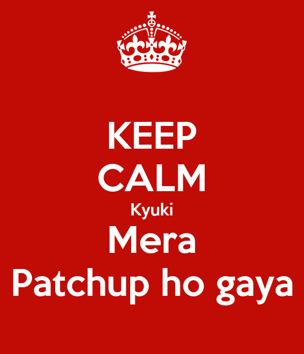 KEEP CALM Kyuki Mera Patchup ho gaya