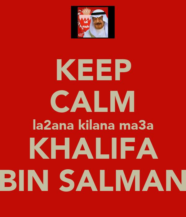 KEEP CALM la2ana kilana ma3a KHALIFA BIN SALMAN