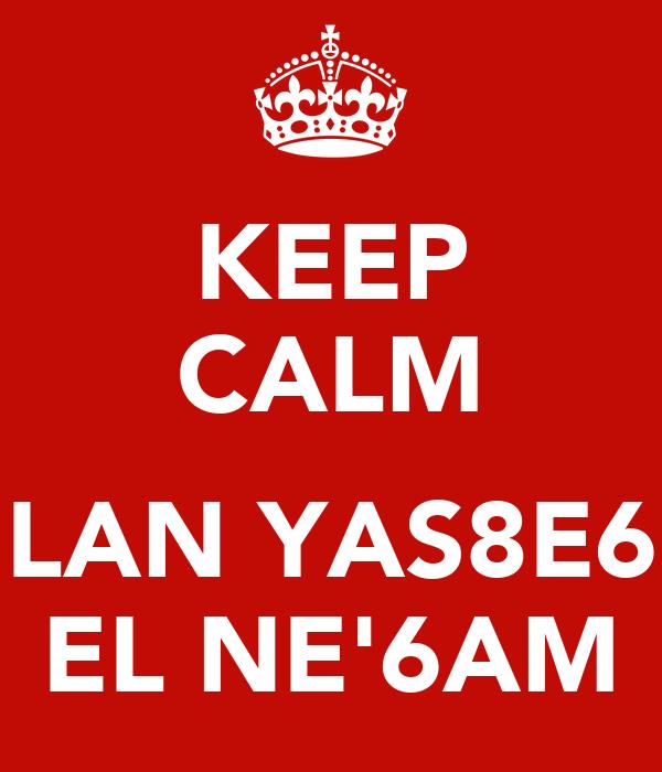 KEEP CALM  LAN YAS8E6 EL NE'6AM