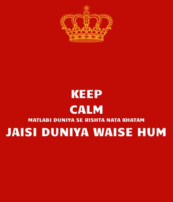 KEEP CALM MATLABI DUNIYA SE RISHTA NATA KHATAM JAISI ...