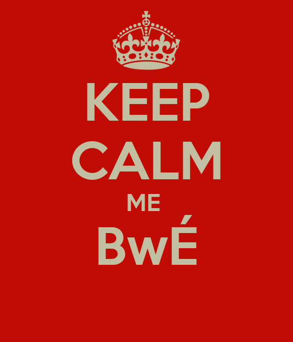 KEEP CALM ME  BwÉ