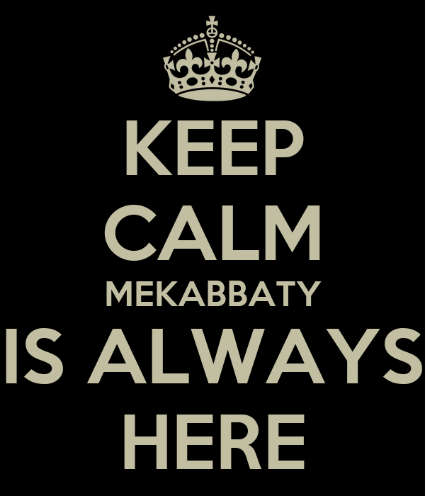 KEEP CALM MEKABBATY IS ALWAYS HERE