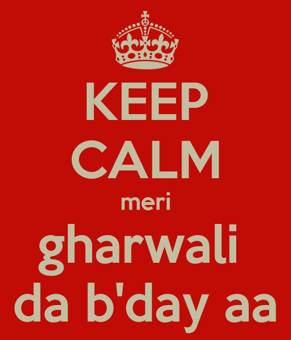 KEEP CALM meri gharwali  da b'day aa