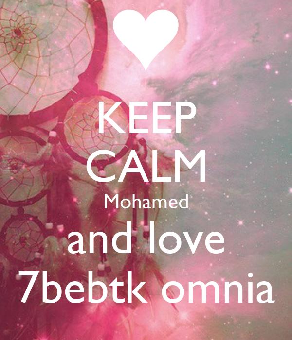 KEEP CALM Mohamed and love 7bebtk omnia