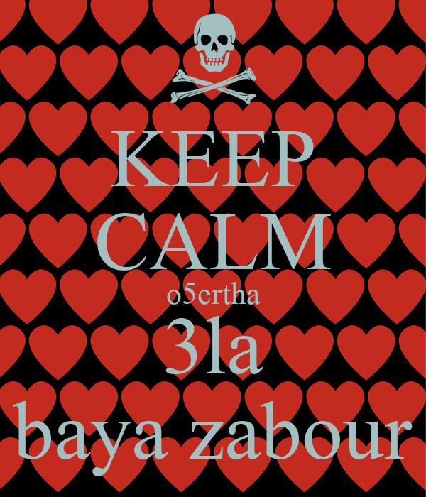 Zabour Zabour Name