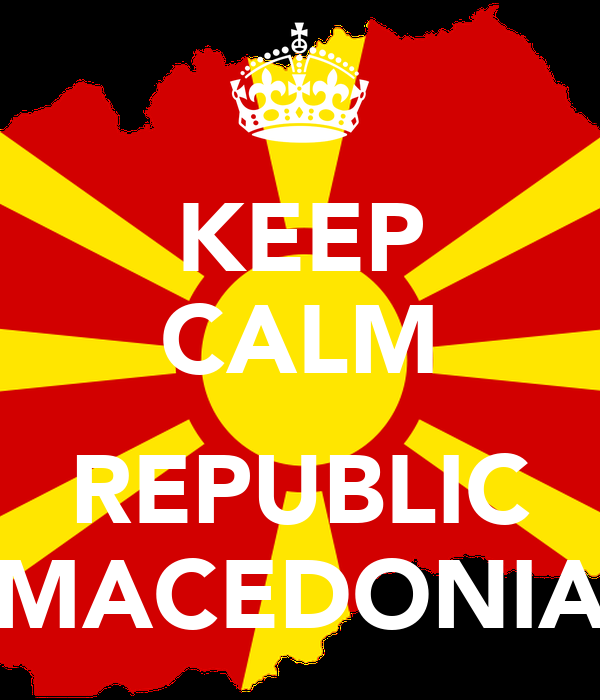 KEEP CALM  REPUBLIC MACEDONIA