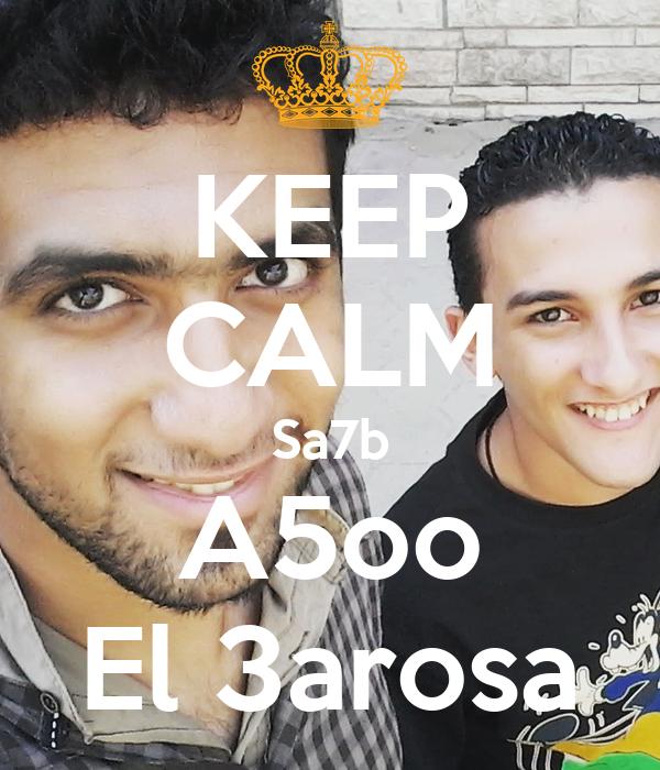 KEEP CALM Sa7b A5oo El 3arosa