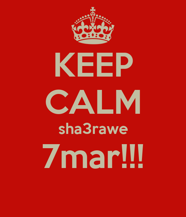 KEEP CALM sha3rawe 7mar!!!