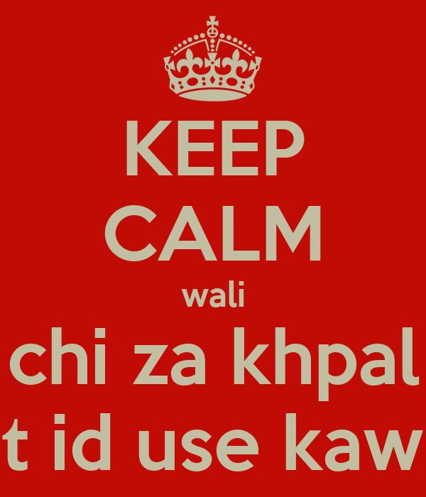 KEEP CALM wali chi za khpal 1st id use kawm