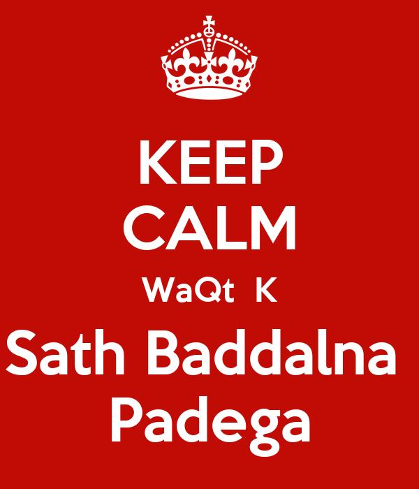 KEEP CALM WaQt  K Sath Baddalna  Padega