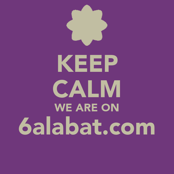 KEEP CALM WE ARE ON 6alabat.com