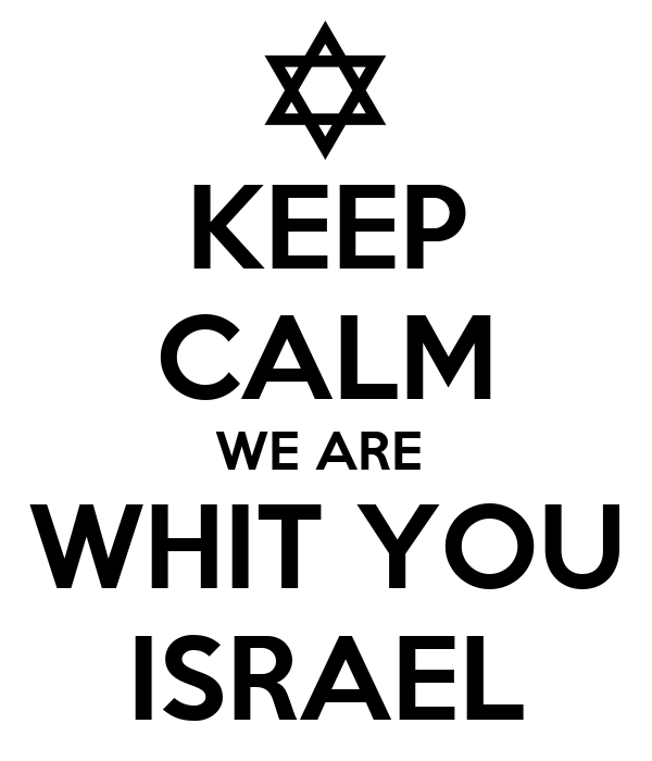 KEEP CALM WE ARE  WHIT YOU ISRAEL