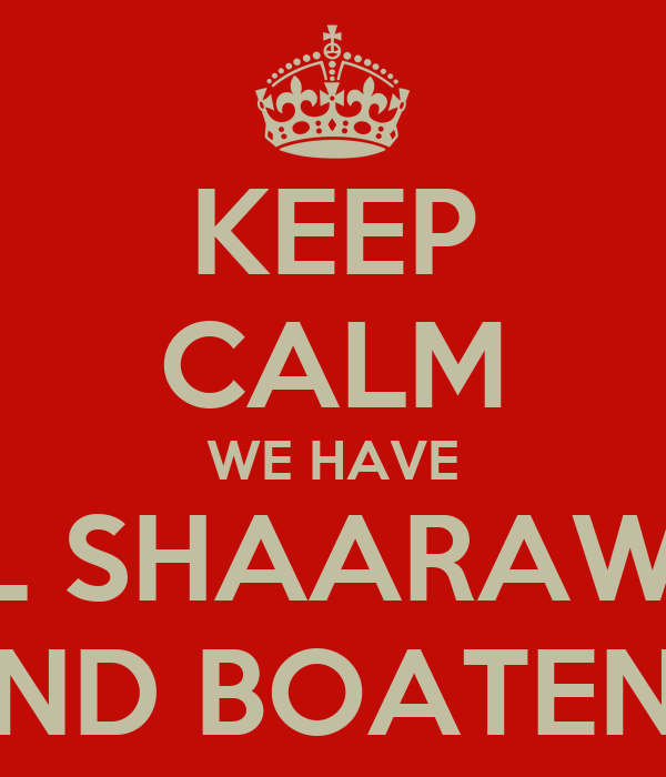 KEEP CALM WE HAVE EL SHAARAWY AND BOATENG