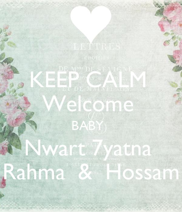 KEEP CALM  Welcome  BABY   Nwart 7yatna  Rahma  &  Hossam