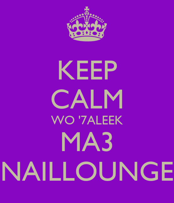 KEEP CALM WO '7ALEEK MA3 NAILLOUNGE