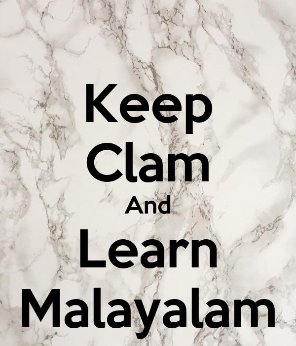 Keep Clam And Learn Malayalam