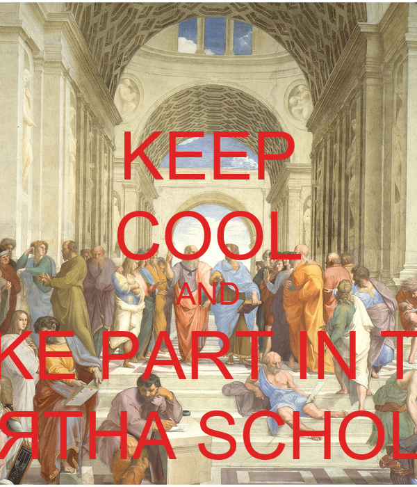 KEEP COOL AND TAKE PART IN THE ЛЯТНА SCHOLA