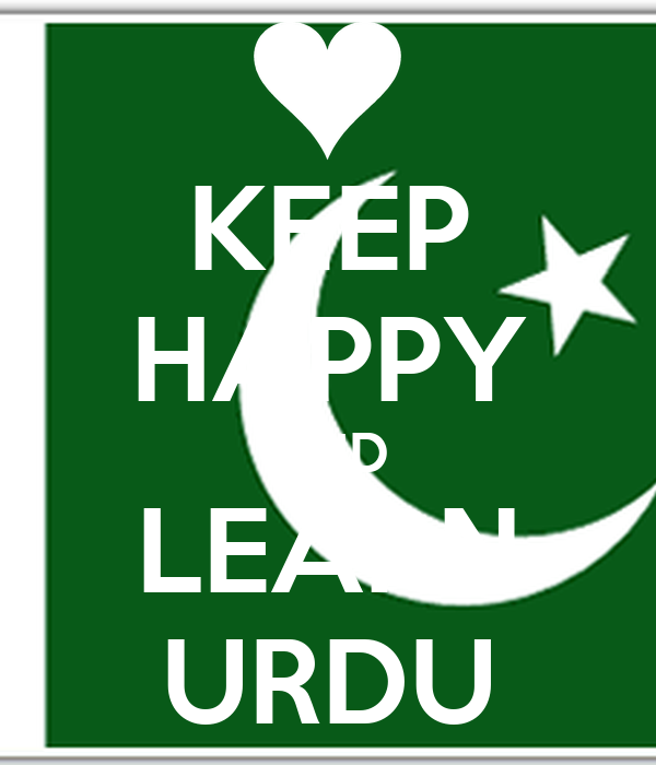 KEEP HAPPY AND LEARN URDU