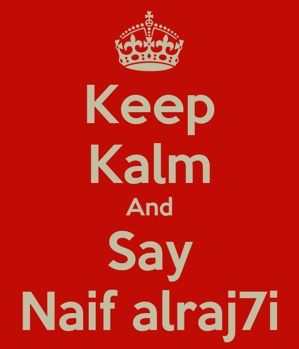 Keep Kalm And Say Naif alraj7i