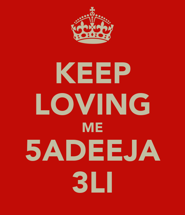 KEEP LOVING ME 5ADEEJA 3LI