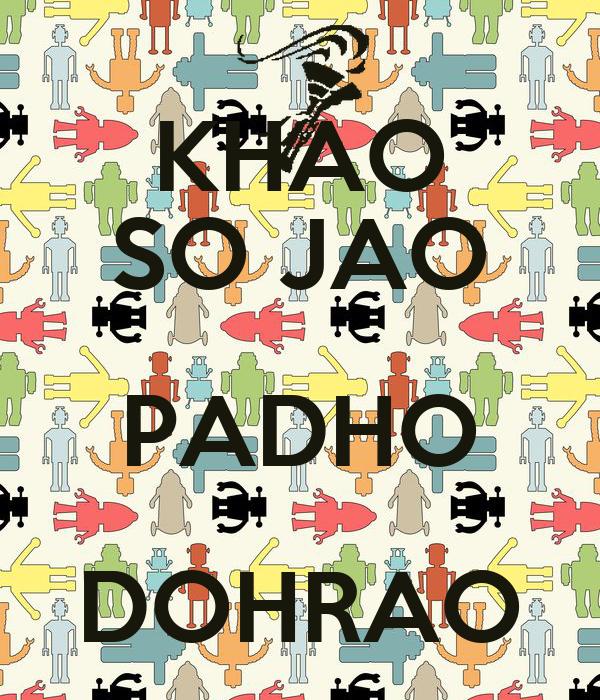 KHAO SO JAO PADHO DOHRAO