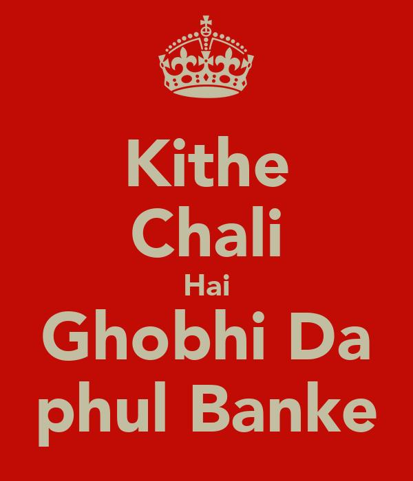 Kithe Chali Hai Ghobhi Da phul Banke
