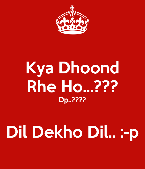 Kya Dhoond Rhe Ho...??? Dp..????  Dil Dekho Dil.. :-p