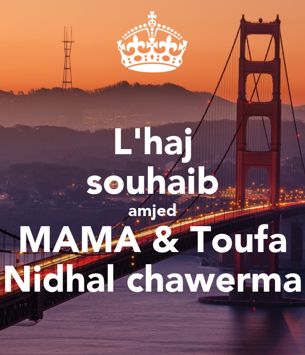 L'haj souhaib amjed MAMA & Toufa Nidhal chawerma