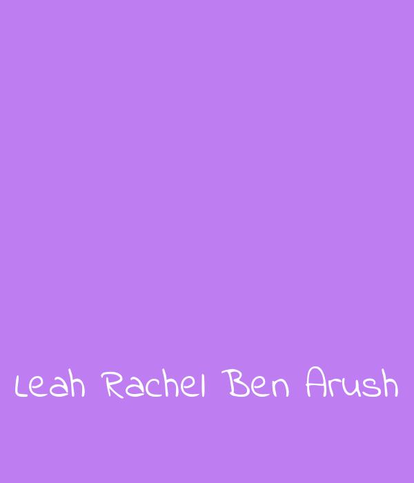 Leah Rachel Ben Arush
