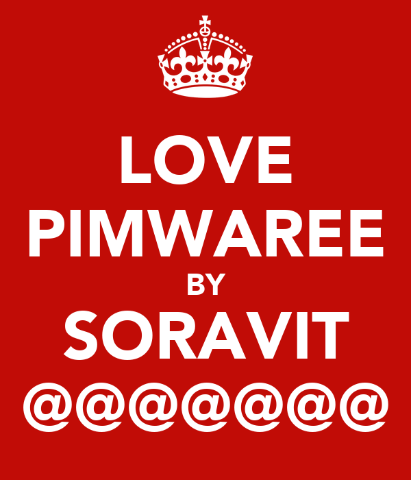 LOVE PIMWAREE BY SORAVIT @@@@@@@