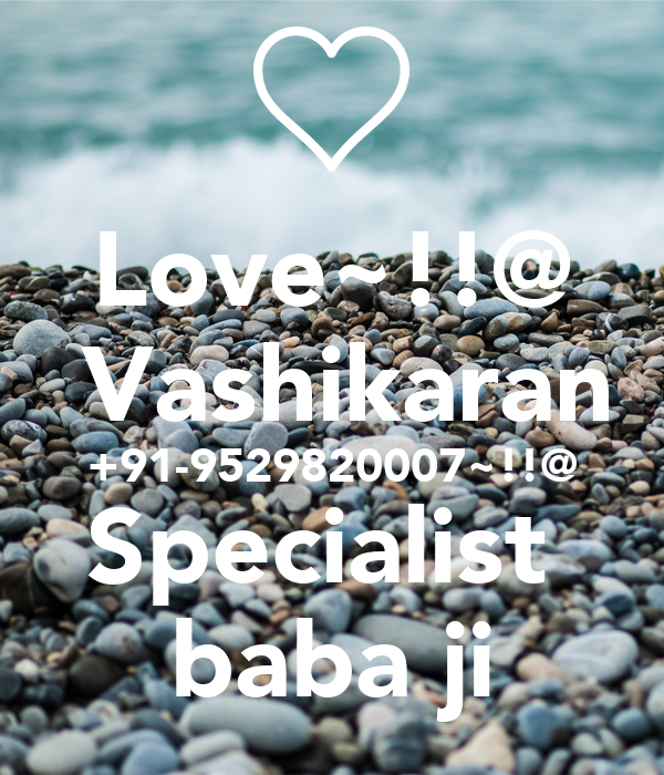 Love~!!@  Vashikaran +91-9529820007~!!@ Specialist  baba ji