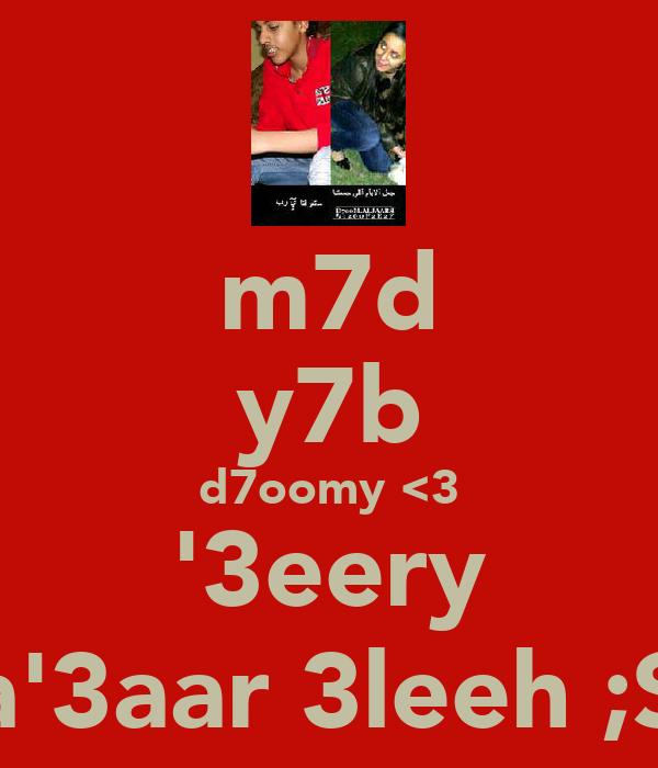 m7d y7b d7oomy <3 '3eery a'3aar 3leeh ;$