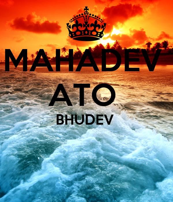 MAHADEV  ATO  BHUDEV
