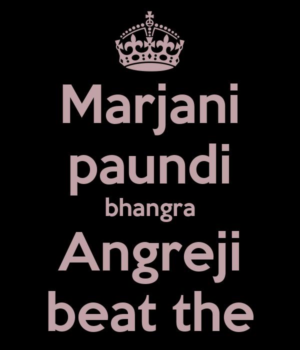 marjani paundi bhangra - YouTube