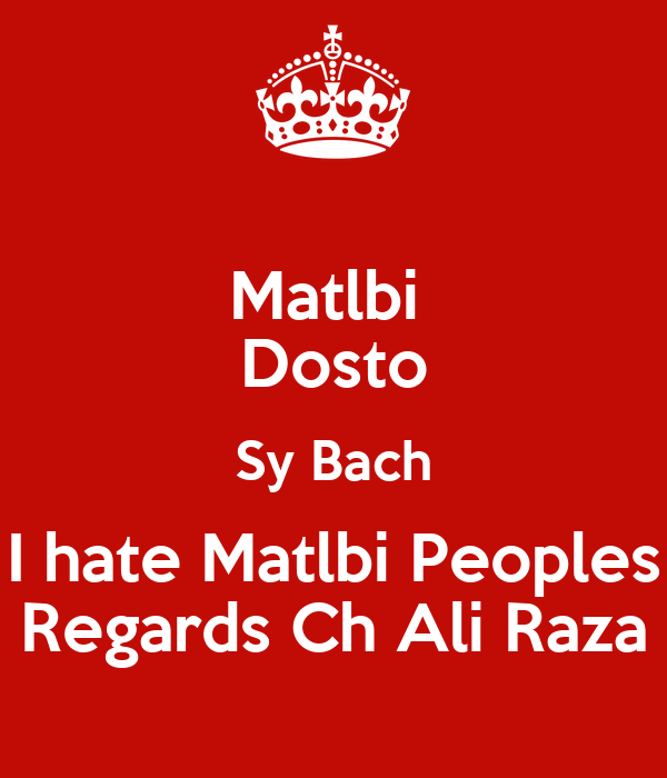 Matlbi  Dosto Sy Bach I hate Matlbi Peoples Regards Ch Ali Raza