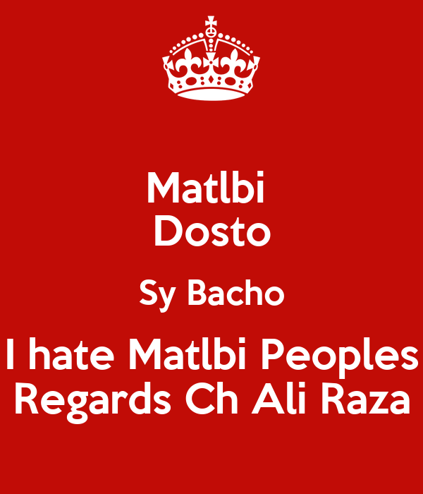 Matlbi  Dosto Sy Bacho I hate Matlbi Peoples Regards Ch Ali Raza