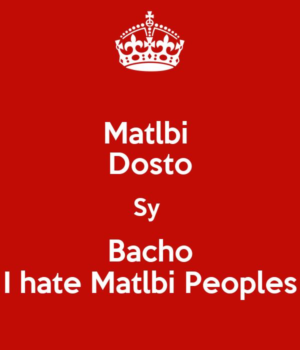 Matlbi  Dosto Sy  Bacho I hate Matlbi Peoples
