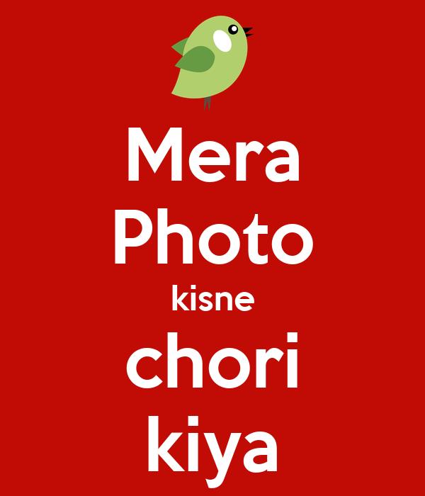Mera Photo kisne chori kiya