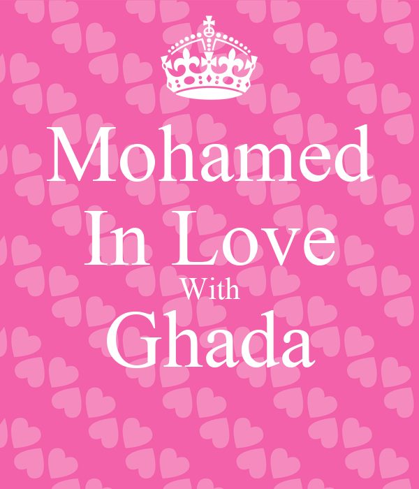 Mohamed In Love With Ghada